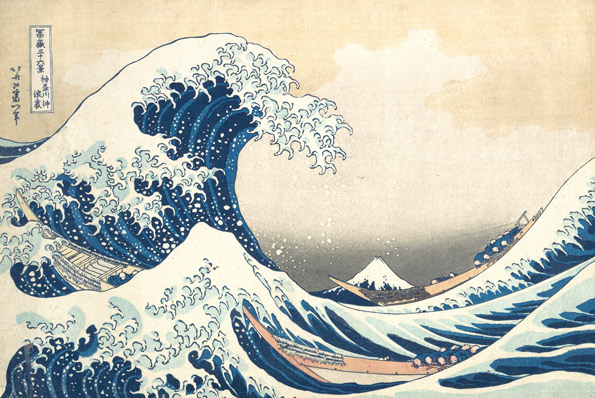http://www.metmuseum.org/about-the-museum/now-at-the-met/2014/great-wave